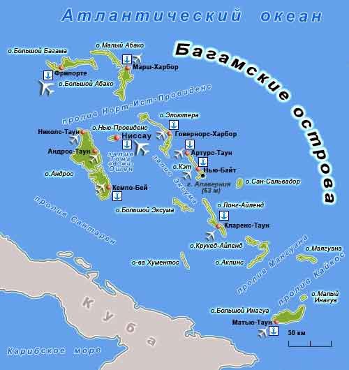 Оффшорные зоны – Багамские острова