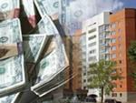 Цены на недвижимость в США, Европе и Азии