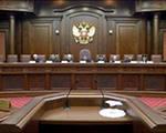 В арбитраже появятся финансовые судьи