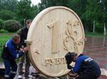 Курс рубля поднялся благодаря министрам финансов еврозоны