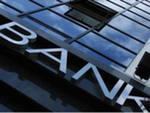 Новая система самооздоровления банков