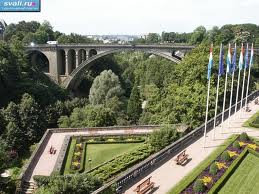 Подробности  оффшорного Люксембурга