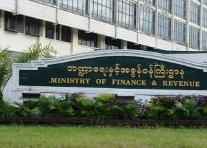 Бирма2