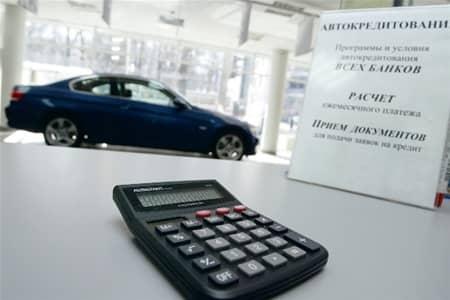 Срочно понадобились финансы? Попробуйте взять деньги под авто!