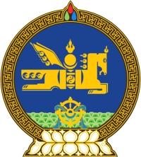 Плюсы и минусы оффшора Монголия