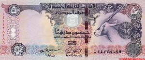 Наследник Шёлкового пути -дирхем Объединённых Арабских Эмиратов
