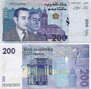 Старинная валюта —  дирхем Королевства Марокко