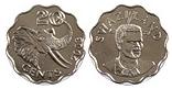 Лилангени — оригинальная валюта королевства Свазиленд