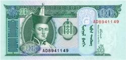 Валюта потомков Чингиз-Хана – монгольский тугрик