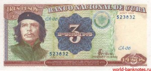 Самая социалистическая валюта – кубинские песо
