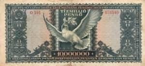 Самая обесцененная валюта  мира- венгерский пенгё