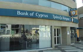 Кипр: надежда на спасение экономики