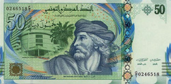 Динар — стабильная валюта благополучного Туниса
