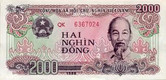 социалистические наследники пиастров -вьетнамские донги