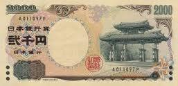 Валюта страны Восходящего солнца — стабильная йена