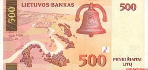 Вторая жизнь литов — валюты независимой Литвы