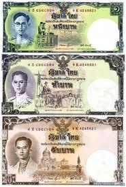 Самая большая банкнота в мире — необычные 16 батов Тайланда