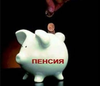 Пенсионная реформа: возврат к советской формуле