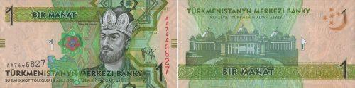 Валюта молодой республики — манат Туркменистана