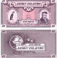 Самые благотворительные деньги мира — валюта островов Джейсона