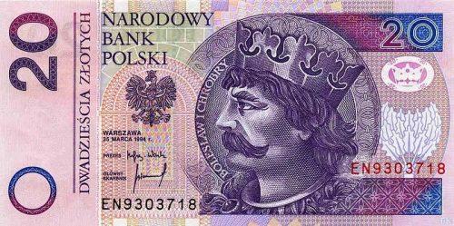Польша планирует обновление  злотых