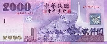Новый тайваньский доллар — валюта острова Формоза