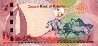 Валюта земного рая — динар Королевства Бахрейн