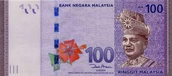 Многоликие деньги многоликой страны — ринггиты Малайзии