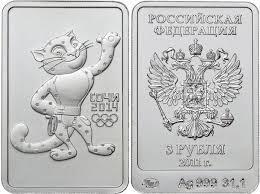 Инвестиционные и памятные монеты Сочинской Олимпиады: от 3 рублей до 25000