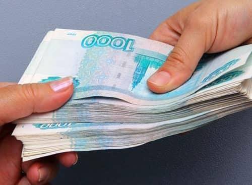 Получение кредита — возможность решить некоторые финансовые проблемы