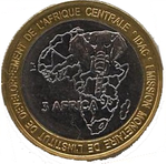 Валюта, время которой ещё не настало — АФРО