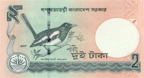 Валюта страны, созданной ураганом — така Бангладеш