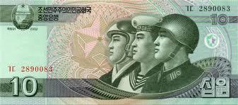 Социалистические деньги 21 века- северокорейские воны