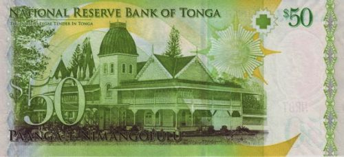 Самые королевские доллары — Паанги островов Тонга