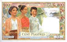 пиастры камбоджи