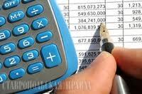 УСНО — Упрощенная система налогообложения