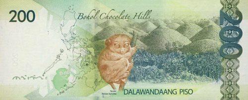 Валюта семи тысяч островов – филиппинский песо