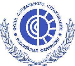 Документы и порядок подтверждения основного вида экономической деятельности Фонду социального страхования РФ