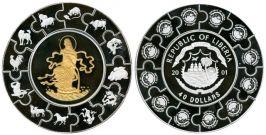 Пазлы из золота и серебра — коллекционные монеты Либерии