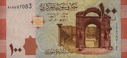 Валюта древней земли — сирийские фунты, они же лиры
