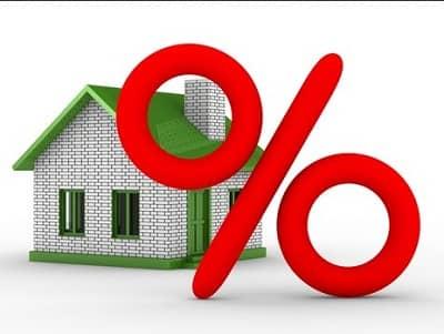 Основные условия выдачи ипотеки