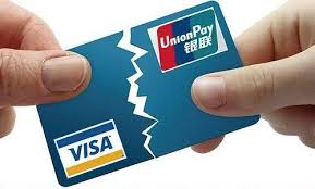 CUP — Платёжная системаChina Union Pay- альтернатива Visa и  Master-Card