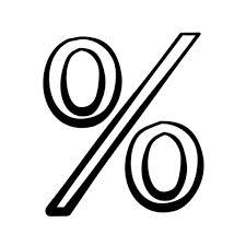 Экономия при покупке недвижимости. Статья 220 Налогового Кодекса