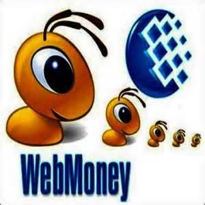 Вебмани — WebMoney