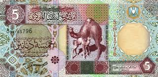 Валюта земли бедуинов — ливийский динар