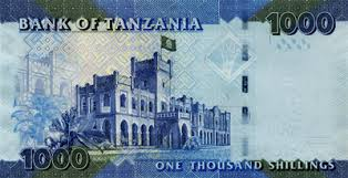 Валюта сказочного Занзибара — танзанийский шиллинг