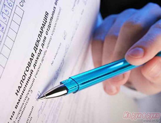 Характеристики и мероприятия по постановке на налоговый учёт