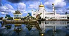 Оффшорный траст Брунея