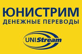 Платёжная система ЮНИСТРИМ