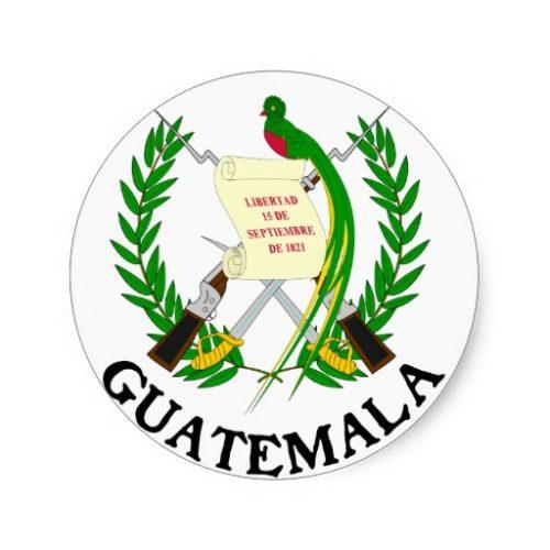Бизнес в Гватемале- оффшорная компания в Центральной Америке